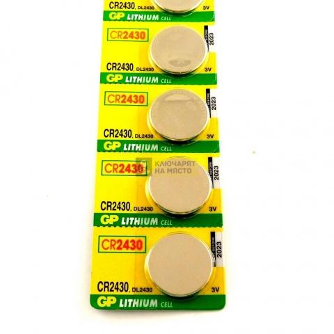 Батерия GP CR2430