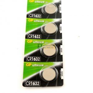 Батерия GP CR1632