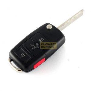 Ключ за Audi A8 ID46 433 Mhz