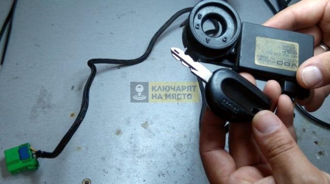 Ключ с чип за DAF CF Изработка