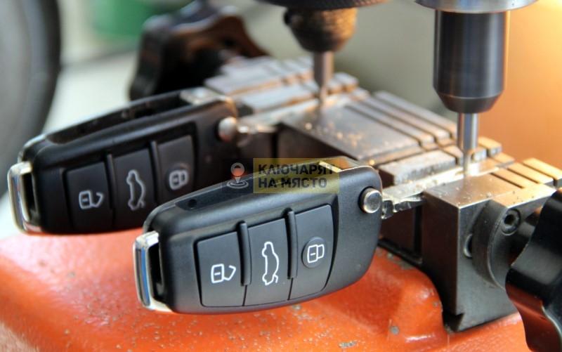 Ключ за Audi A4 Смяна на кутийка и нарязване