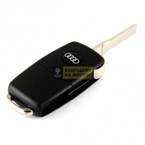 Ключ за Audi ID48 434 Mhz B01 с 3 бутона