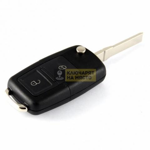 Ключ за Audi ID48 434 Mhz B01 с 2 бутона