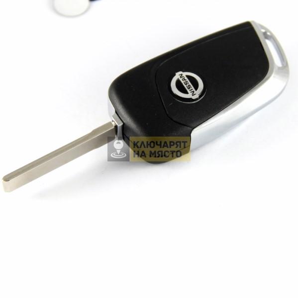 Дизайнерски ключ за Nissan ID46 PCF7936 B11