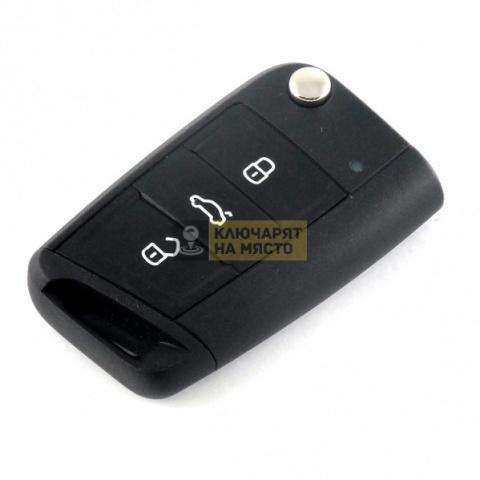Ключ за VW Golf 6 Polo Amarok ID48 434 Mhz