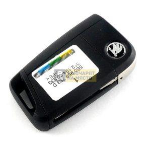 Ключ за Skoda Octavia ID48 434 Mhz с 3 бутона