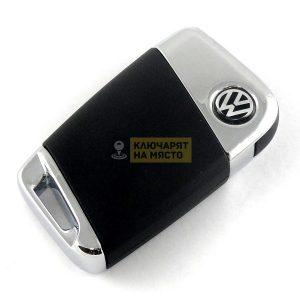 Смарт ключ за VW Passat B8 434 Mhz