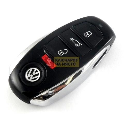 Смарт ключ за VW Touareg 315 Mhz с 4 бутона