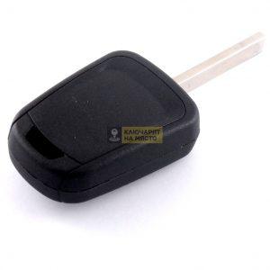 Ключ за Opel Insignia Astra J ID46 с 3 бутона