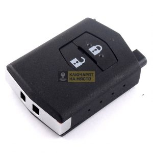 Ключ за Mazda ID60 ID63 434 Mhz 2 бутона Mitsubishi