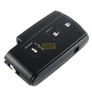 Смарт ключ за Toyota ID4D 434 Mhz с 3 бутона