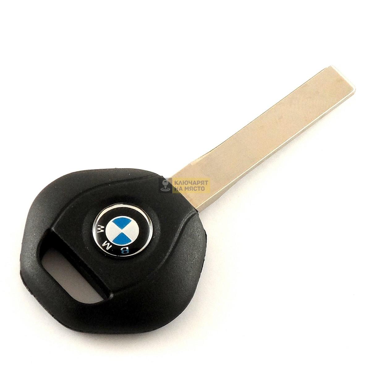Автоключове с място за транспондер