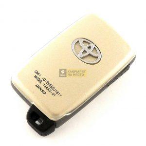 Смарт ключ за Toyota Corolla RAV 4 434 Mhz