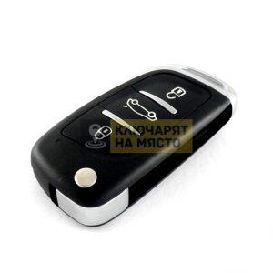 Дизайнерски ключ за Jaguar ID60 434 Mhz B11