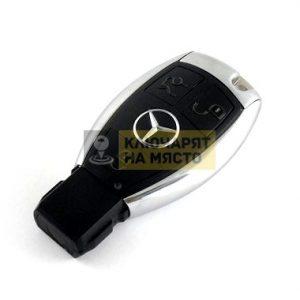 Ключ за Mercedes с 3 бутона