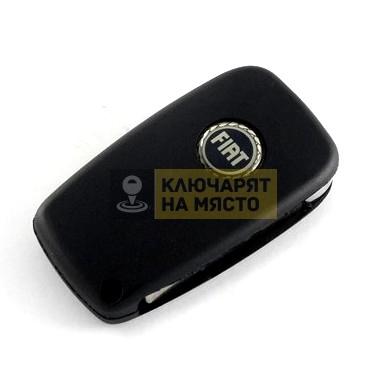 Ключ за Фиат ID48 2 бутона 434 Mhz
