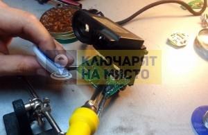 Ключ за с чип за DAF CF Изработка
