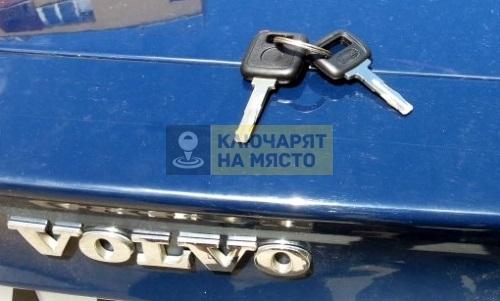 Ключ с чип за Volvo S60 Изгубен