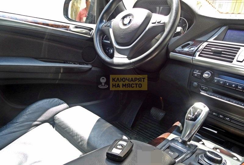 Ключ за BMW X5 E370 Пренареждане на ключалка