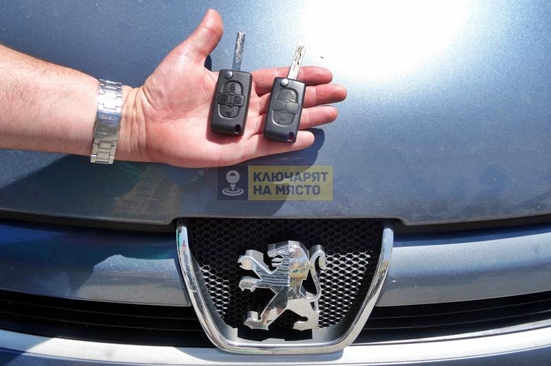Ключ за Peugeot 807 Смяна на кутийка