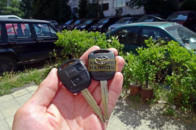 Ключ за Toyota Celica Изгубен