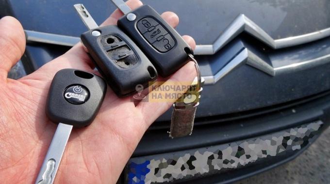 Ключ за Citroen C4 Смяна на кутийка ключ с чип
