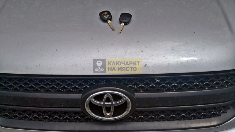 Ключ за Toyota RAV4 2003 Дубликат