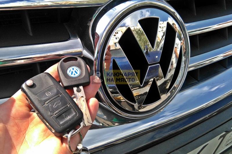 Ключ за VW Touareg Изработка на ключ с чип