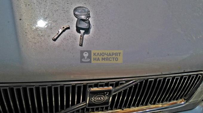 Ключ за Volvo V40 Пренареждане на ключалка