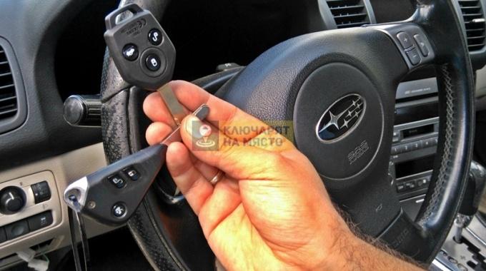 Ключ за Subaru Legacy Изработка
