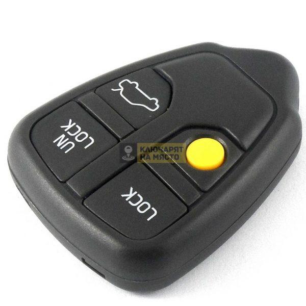 Дистанционно за Volvo с 4 бутона