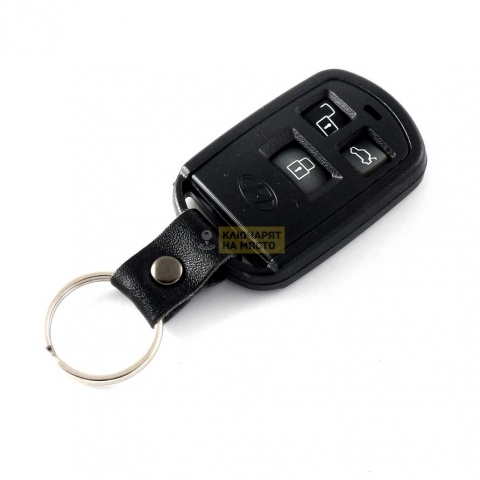 Дистанционно за Hyundai с 3 бутона