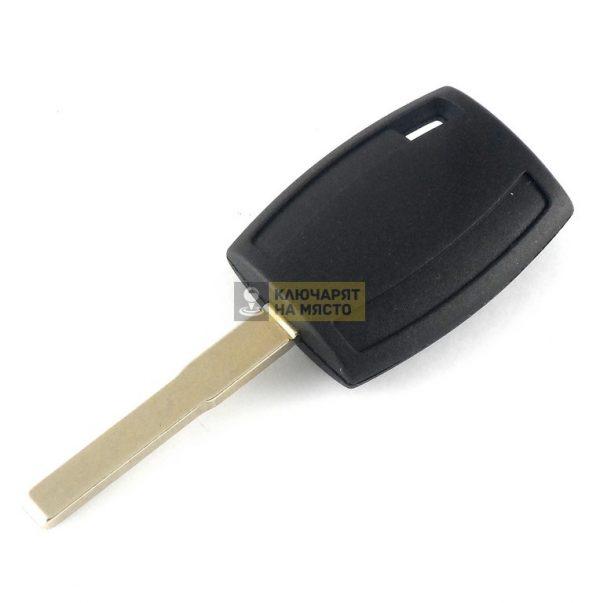Ключ за Land Rover с място за транспондер