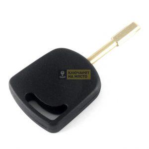 Ключ за Jaguar с място за транспондер