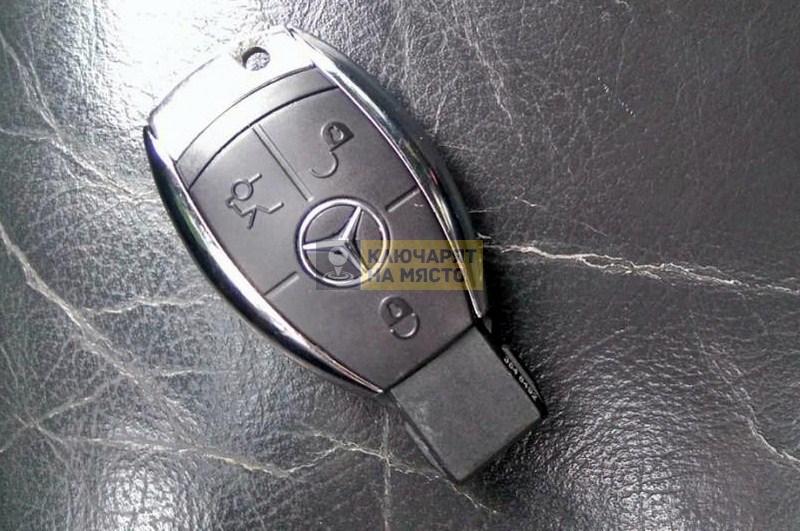Ключ за Mercedes S Class W220 Изработка