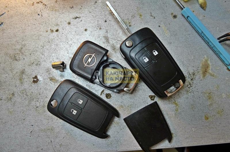 Ключ за Opel Insignia Подмяна на кутийка
