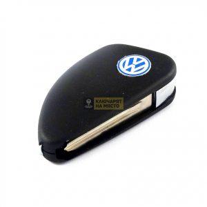 Сгъваем ключ за VW с място за транспондер