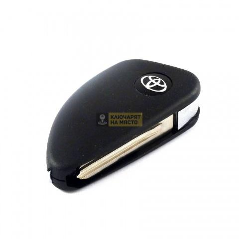 Сгъваем ключ за Toyota с място за транспондер