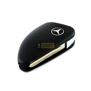 Сгъваем ключ за Mercedes с място за транспондер