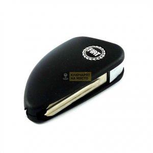Сгъваем ключ за FIAT с място за транспондер