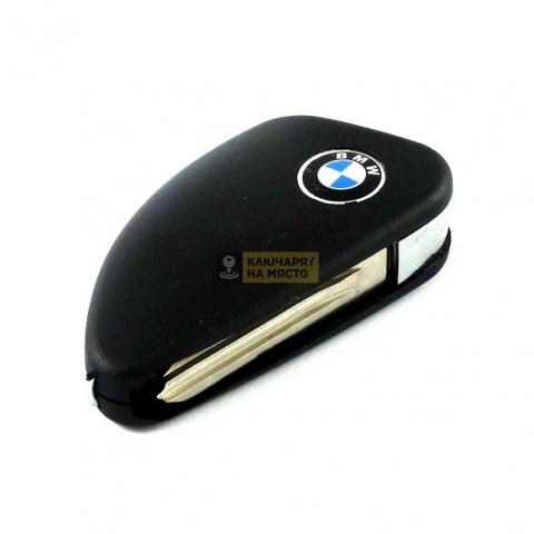 Сгъваем ключ за BMW с място за транспондер