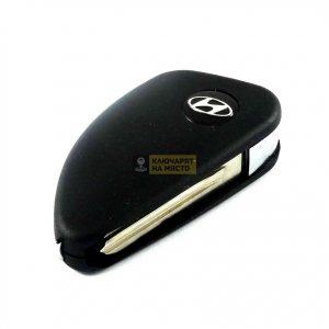 Сгъваем ключ за Hyundai с място за транспондер