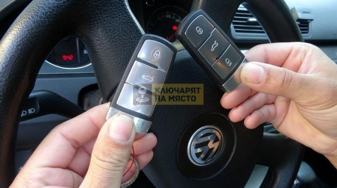 Ключ за VW Passat 6 Изработка