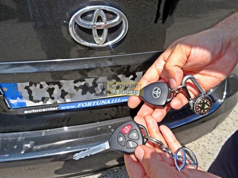 Ключ за Toyota Avensis Изработка