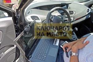 Ключ за Renault Scenic III Изработка на карта