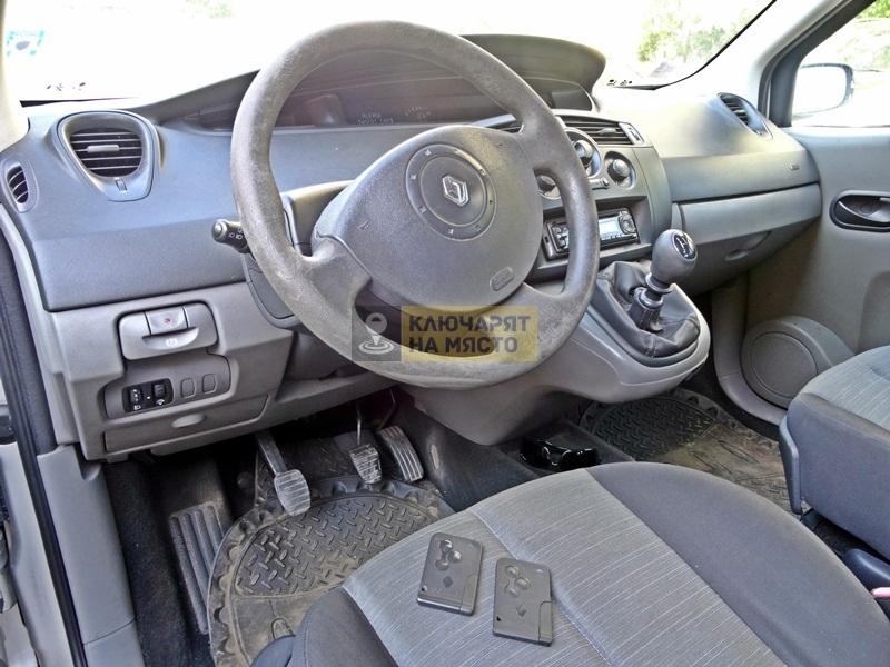 Ключ за Renault Scenic II Изработка на карта