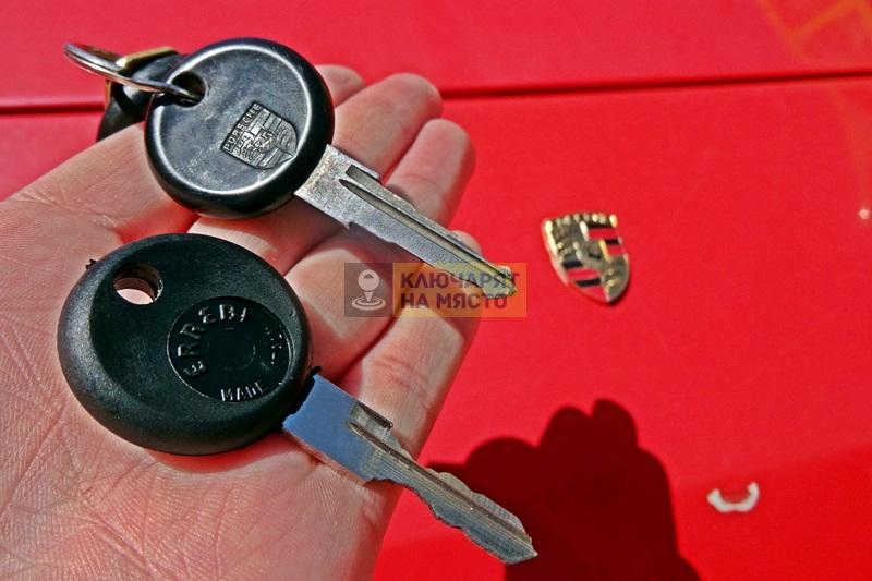 Ремонт на патрон и ключ за Porsche 924