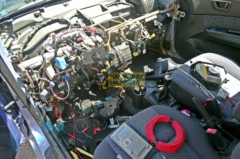 Смяна на боди контрол модул на Hyundai Getz