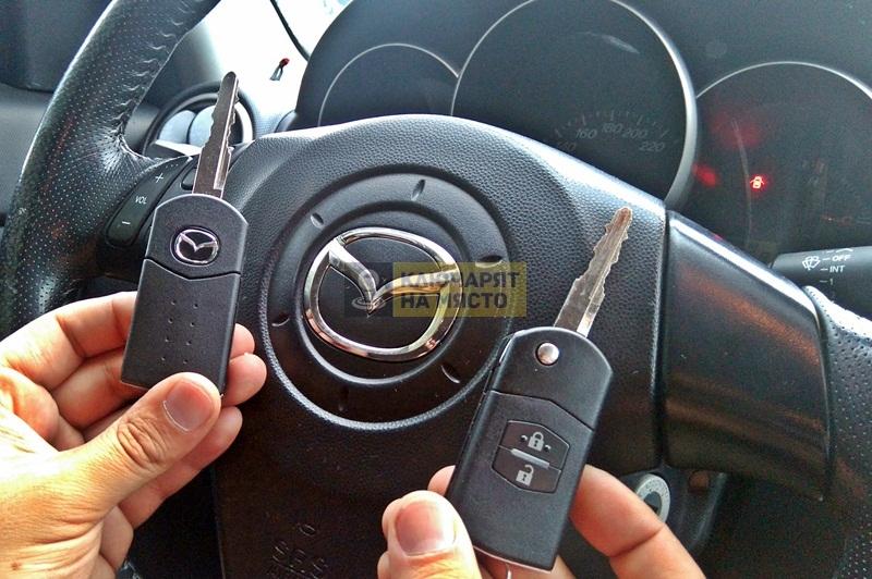Ключ за Mazda 3 Изработка