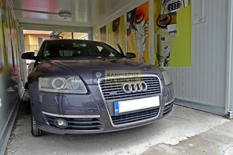 Емулиране на заключване на волан на Audi A6